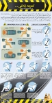 safety_belt_infographic-50-180-150-100 اينفوگرافيك