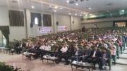 4-1073-180-150-100 دفتر جمعیت طرفداران ایمنی راهها در شهرکرد مرکز چهارمحال و بختیاری  | جمعیت طرفداران ایمنی راهها