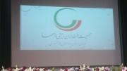 6-1075-180-150-100 دفتر جمعیت طرفداران ایمنی راهها در شهرکرد مرکز چهارمحال و بختیاری  | جمعیت طرفداران ایمنی راهها