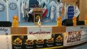 1-1146-180-150-100 مراسم یادمان قربانيان سوانح رانندگی درمشهد 1396 | جمعیت طرفداران ایمنی راهها