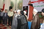 12-1126-180-150-100 همایش هم پیمانی ایمنی با حضور علما و روحانیون در گیلان 1396 | جمعیت طرفداران ایمنی راهها