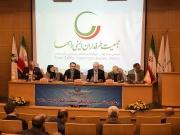 IMG_20180513_181017-1205-180-150-100 چهارمین نشست سالیانه مدیران ستادی واستانی جمعیت طرفداران ایمنی راهها در تهران -اردیبهشت 1397