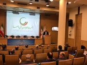 IMG_20180513_181026-1210-180-150-100 چهارمین نشست سالیانه مدیران ستادی واستانی جمعیت طرفداران ایمنی راهها در تهران -اردیبهشت 1397