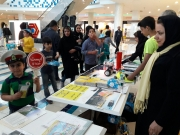 IMG_20180519_144836-1212-180-150-100 همایش ایمنی برای کودکان و دانش آموزان در سیتی سنتر اصفهان 1397 | جمعیت طرفداران ایمنی راهها