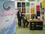 IMG_0020-272-180-150-100 نمایشگاه جمعیت در کنگره دانشگاه تبریز
