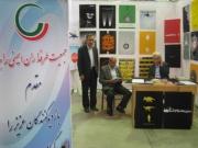IMG_0021-273-180-150-100 نمایشگاه جمعیت در کنگره دانشگاه تبریز