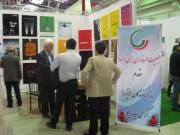 IMG_0023-274-180-150-100 نمایشگاه جمعیت در کنگره دانشگاه تبریز