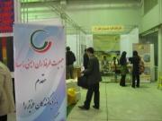 IMG_0026-277-180-150-100 نمایشگاه جمعیت در کنگره دانشگاه تبریز