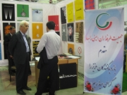 IMG_0028-278-180-150-100 نمایشگاه جمعیت در کنگره دانشگاه تبریز