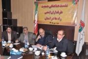 h__13_-230-180-150-100 افتتاح دفتر جمعیت طرفداران ایمنی راهها در یزد