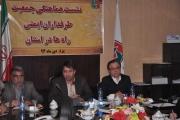 h__3_-223-180-150-100 افتتاح دفتر جمعیت طرفداران ایمنی راهها در یزد