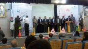 IMG_0268-305-180-150-100 افتتاح دفتر جمعيت طرفداران ايمني راهها در همدان | جمعیت طرفداران ایمنی راهها