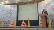 IMG_0269-306-180-150-100 افتتاح دفتر جمعيت طرفداران ايمني راهها در همدان | جمعیت طرفداران ایمنی راهها