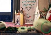11-487-180-150-100 برگزاري همایش سراسری و بزرگ همپیمانی ایمنی 12 اسفند 1394