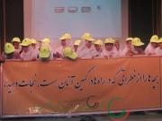 photo_2015_11_22_06_35_34-453-180-150-100 افتتاح دفتر جمعيت طرفداران ايمني راهها در گلستان
