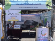 photo_2016_05_02_16_25_341-497-180-150-100 جشنواره مسیر ایمن 12 اردیبهشت 1395 | جمعیت طرفداران ایمنی راهها