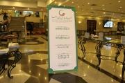 photo_2016_12_20_12_48_37-834-180-150-100 اولین جشنواره رانندگان حرفه ای -29آذر1395 | جمعیت طرفداران ایمنی راهها