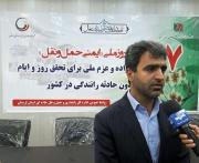 2-961-180-150-100 تشکیل هیئت اجرائی جمعیت طرفداران ایمنی راهها در استان لرستان
