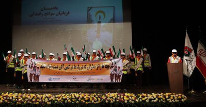 Remembrance of Road Traffic Victims in Eivan-e Shams Hall